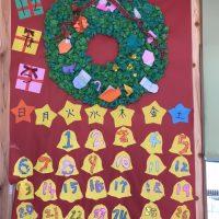 210112、12月のカレンダー クリスマス